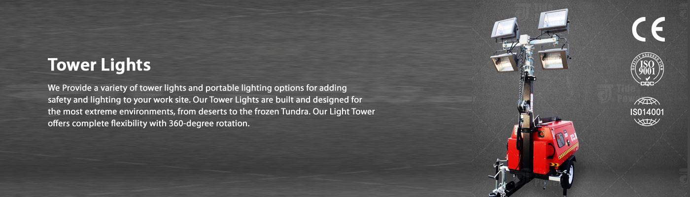 tower light - Home-sde